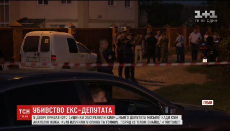 У Сумах застрелили екс-депутата міської ради Анатолія Жука