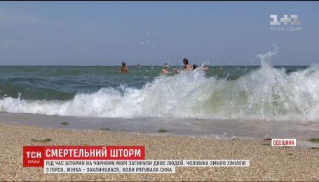 Два человека утонули в Одессе во время шторма на море