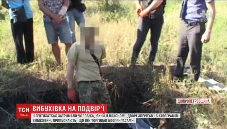 Правоохранители обнаружили хранилище взрывчатки у жителя Пятихатки