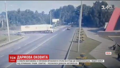 У російському Новокузнецьку вантажівка з горілкою врізалась у стелу на в'їзді в місто