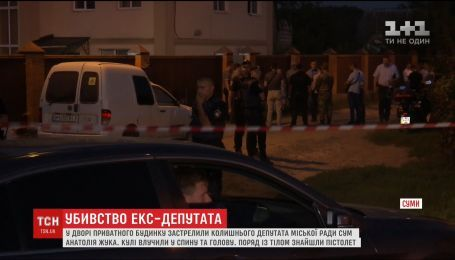 В Сумах застрелили экс-депутата городского совета Анатолия Жука