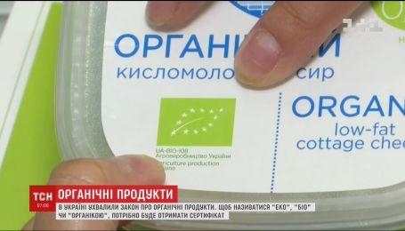 Украинских производителей обяжут получать сертификат для подтверждения органичности