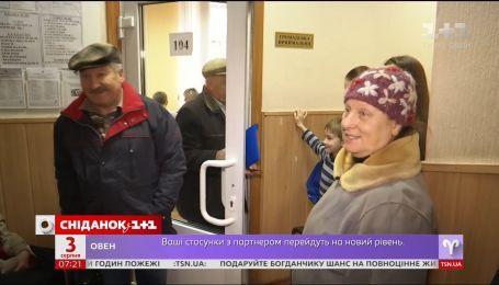 Другий етап пенсійної реформи та SOS-станції на українських дорогах - економічні новини