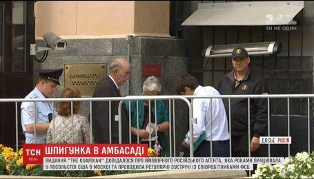 В посольстве США в Москве обнаружили возможного российского агента - The Guardian