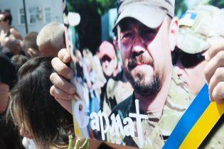 В Бердянске избирают меру пресечения подозреваемым в убийстве ветерана АТО. Смотрите онлайн