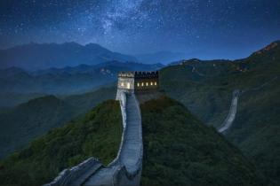 У Великій китайській стіні облаштували люкс-номер для двох