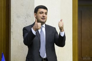 ВВП України зріс на 3,2% протягом року - Гройсман