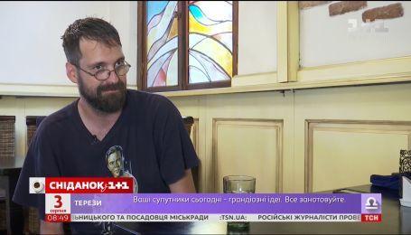 Американець з аутизмом Білл Петерс розповів про боротьбу з хворобою та свою дівчину-українку
