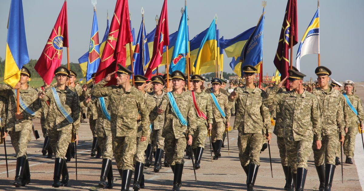 @ Міноборони України