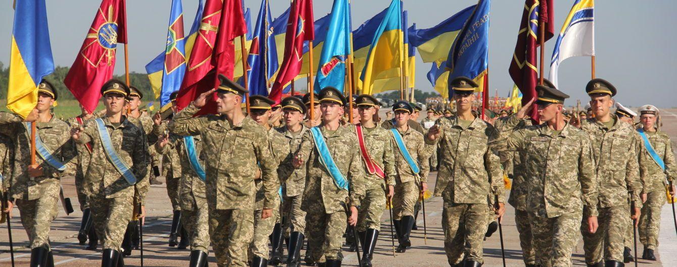Минобороны сообщило о том, как будет проходить военный парад на День Независимости