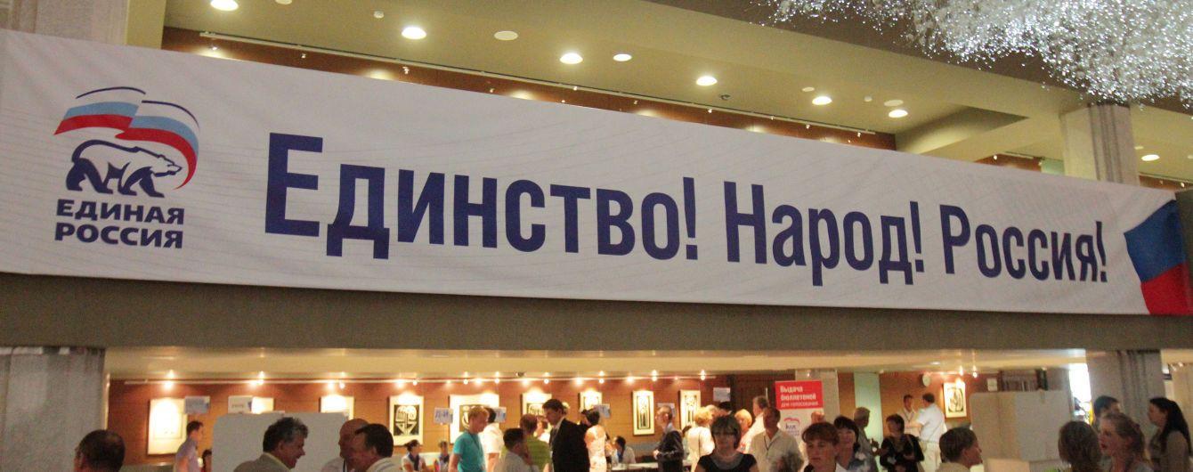 """Рейтинг пропутинской """"Единой России"""" упал до десятилетнего минимума"""