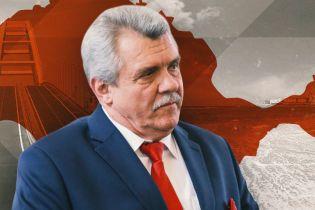 Крымский вояж мнимых словацких инвесторов