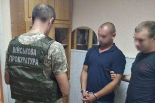 Задержан предатель ВСУ, который служил в армии России и вернулся на контролируемую Украиной территорию