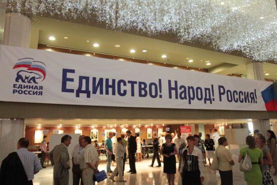 """""""Дармоїди і алкаші"""": депутат із партії Путіна принизив пенсіонерів із мізерними доходами"""