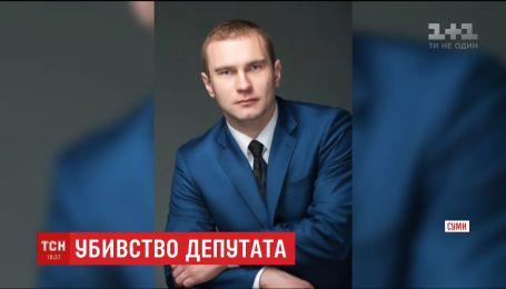 Правоохранители выясняют мотивы убийства экс-депутата Анатолия Жука