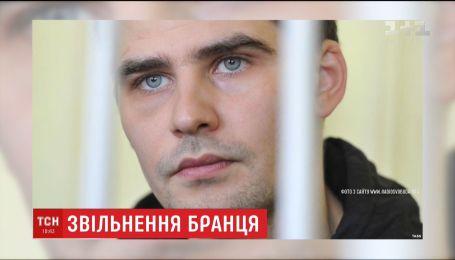Украинский политзаключенный Александр Костенко вышел на свободу