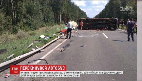 На Чернігівщині перекинувся автобус із пасажирами