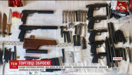 На Буковині правоохоронці викрили торговців зброєю, які діяли по всій Україні