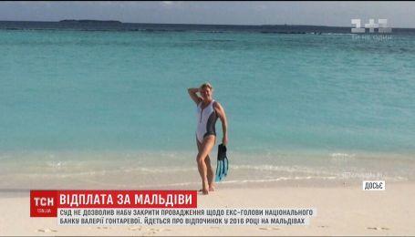 Суд не дозволив НАБУ закрити кримінальне провадження проти екс-голови Нацбанку Валерії Гонтаревої