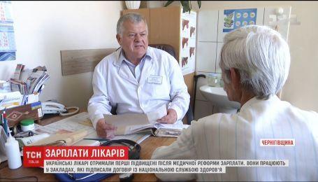 ТСН проверила, действительно ли в Украине выросла зарплата медиков