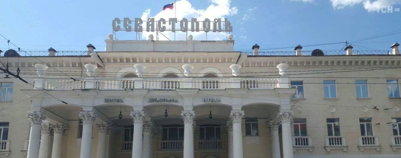 Через санкції окупований Крим залишила остання західна мережа готелів