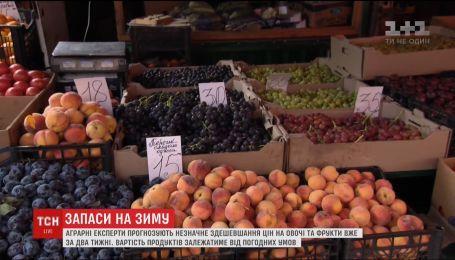 Через погодні примхи ціни на овочі та фрукти зросли на 5-10%