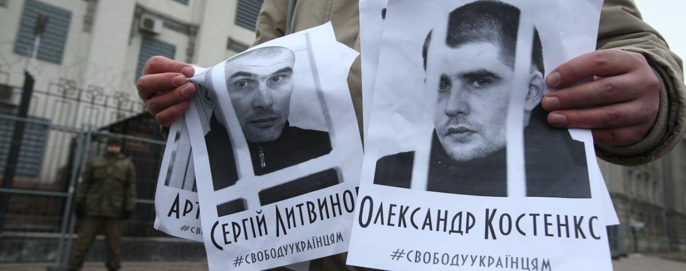 В МИД не знают, находился ли освобожденный из российской тюрьмы Костенко в розыске украинского МВД
