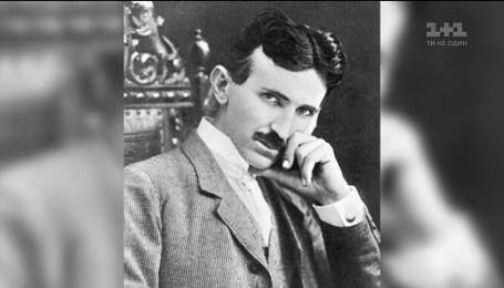 Неймовірна історія геніального вченого Ніколи Тесли