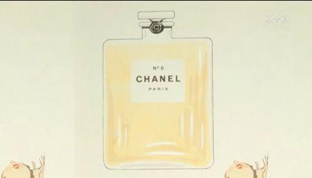 """Історія створення легендарного парфуму """"Шанель №5"""""""