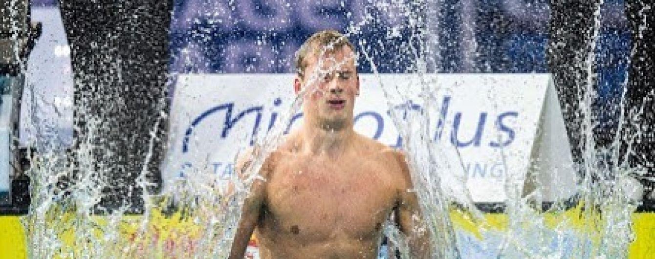 Плавець Романчук здобув першу золоту медаль для України на оновленому чемпіонаті Європи