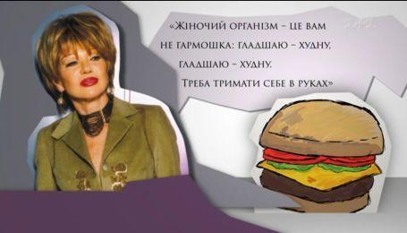 5 життєвих правил акторки Людмили Гурченко