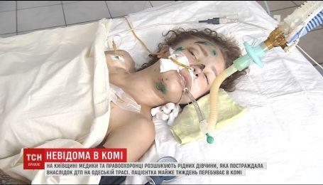 На Київщині розшукують рідних дівчини, яка потрапила в ДТП і перебуває у комі