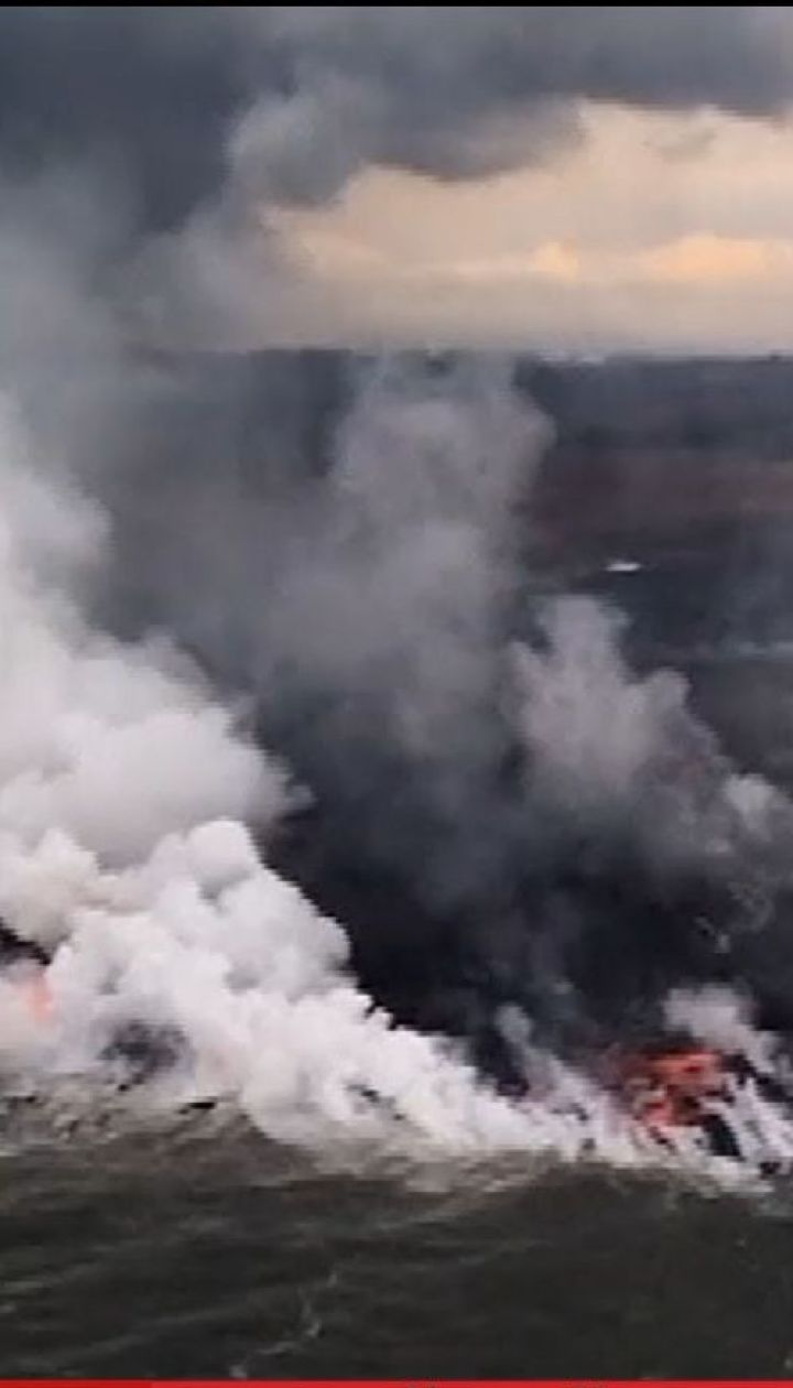Мощный ураган надвигается на Гавайи, где три месяца извергается вулкан
