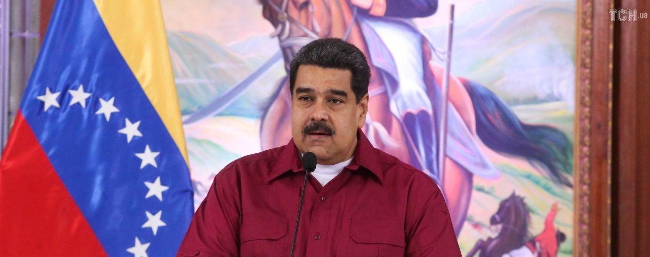 У Мережі з'явились відео вибуху дрона у момент замаху на Мадуро