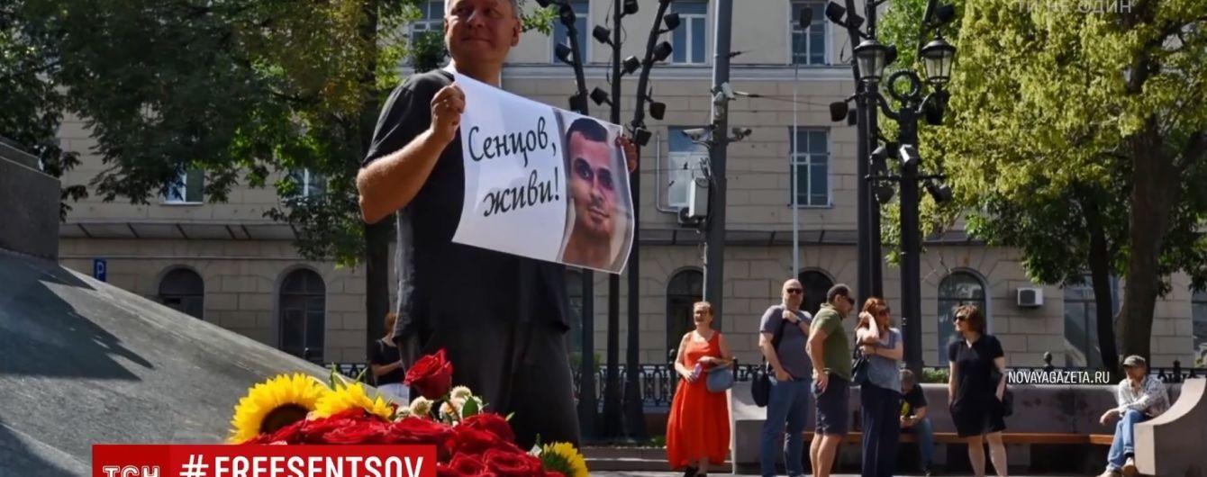 В Москве кинокритик вышел на одиночный пикет поддержать Сенцова