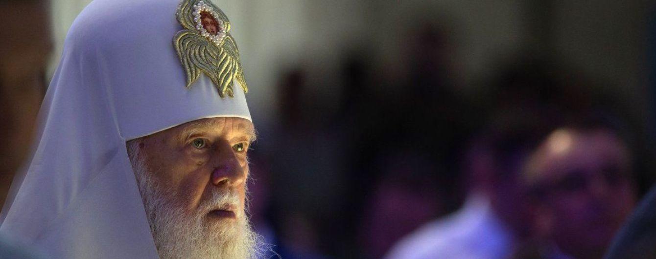 Филарет рассказал, когда Украине предоставят Томос и что произойдет с Московским патриархатом