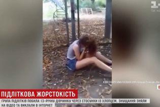 Мама побитої підлітками в Одесі дівчинки обурена офіційною кваліфікацією справи