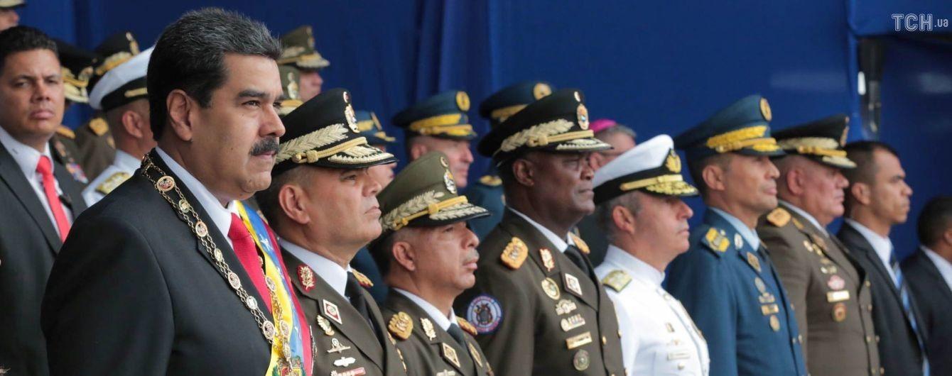В Венесуэле совершили покушение на президента Николаса Мадуро