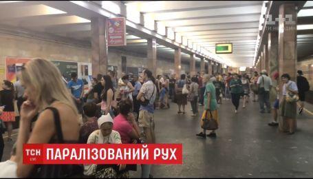 Через технічний збій дві станції київської підземки зупинили свою роботу на дві години