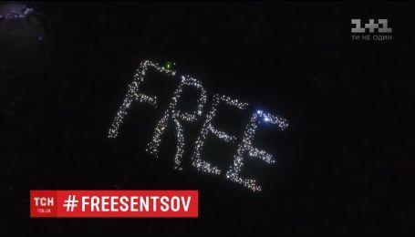 """На фестивалі """"Бандерштат"""" провели масштабний патріотичний флешмоб на підтримку бранців Кремля"""
