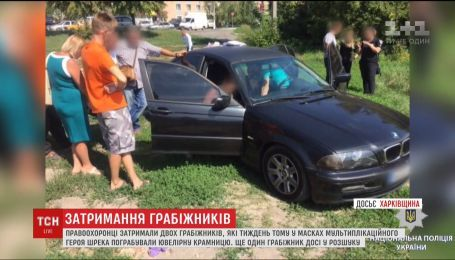 В Одессе поймали грабителей, которые ограбили ювелирный магазин на Харьковщине