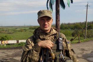 На Луганщине во время отпуска убили военного