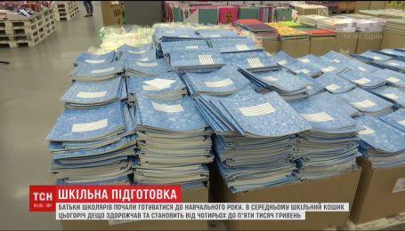 Журналисты ТСН исследовали цены на школьную корзину