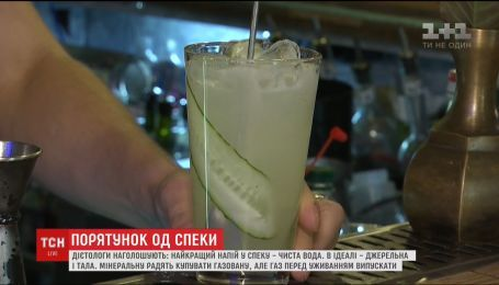 Спасение от жары: какие напитки лучше всего утоляют жажду и берегут здоровье