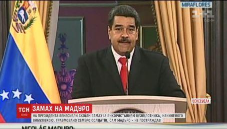 На президента Венесуели скоїли замах з використанням безпілотника