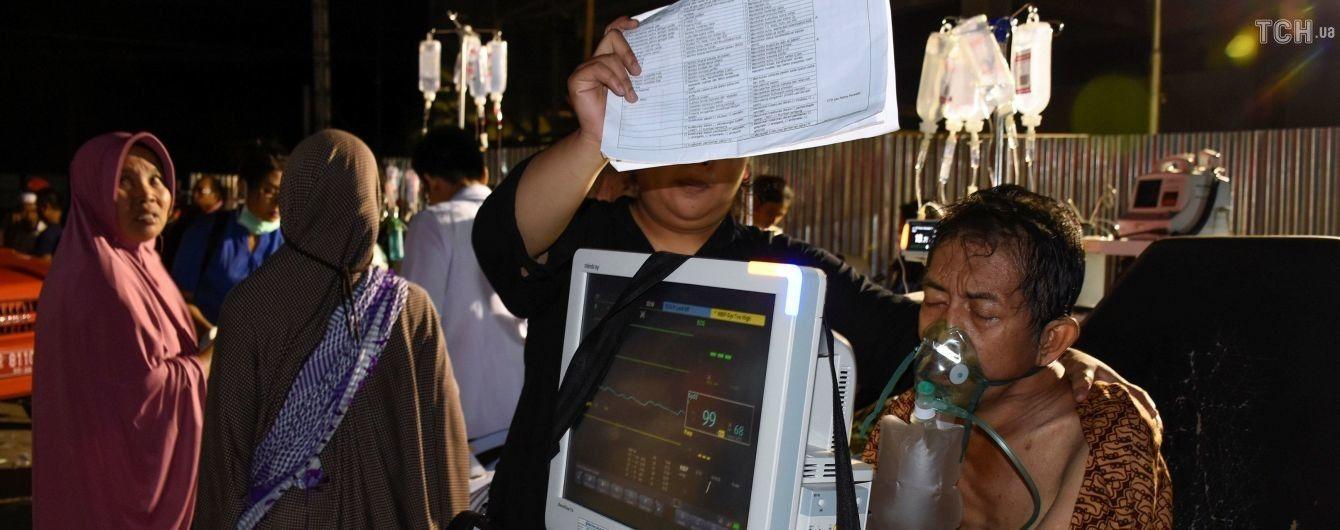 Понад 80 осіб загинули внаслідок землетрусу в Індонезії