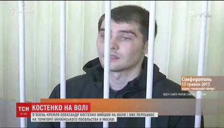Звільненого з російської тюрми Олександра Костенка чекають в Києві