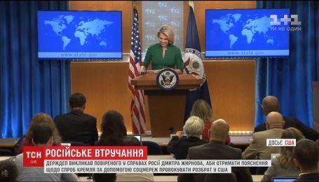 Госдеп вызвал поверенного в делах России из-за вмешательства Москвы во внутренние дела США