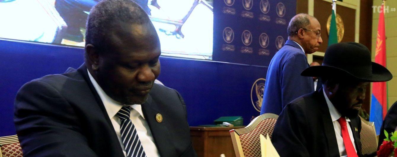 У Південному Судані закінчилась п'ятирічна громадянська війна
