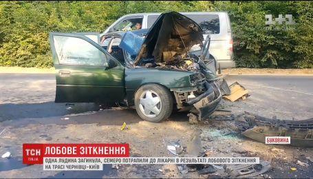 Смертельное ДТП произошло на трассе Черновцы-Киев
